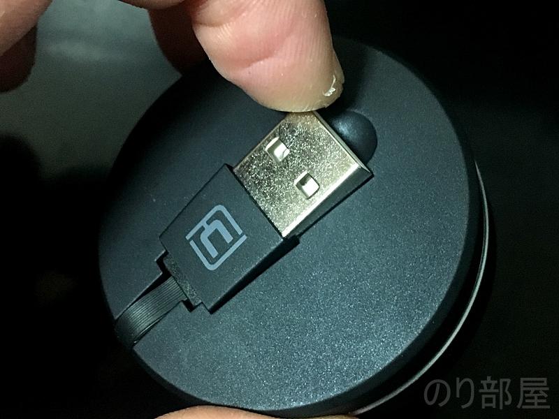 CAFELE USBケーブルは端子をボディに格納できるためコンパクト【徹底解説】便利すぎ!「CAFELE ライトニングケーブル USB 3in1巻取り式ケーブル」がオススメ!!!コンパクトで1つは持っておきたい3つの特徴と使用例を紹介!
