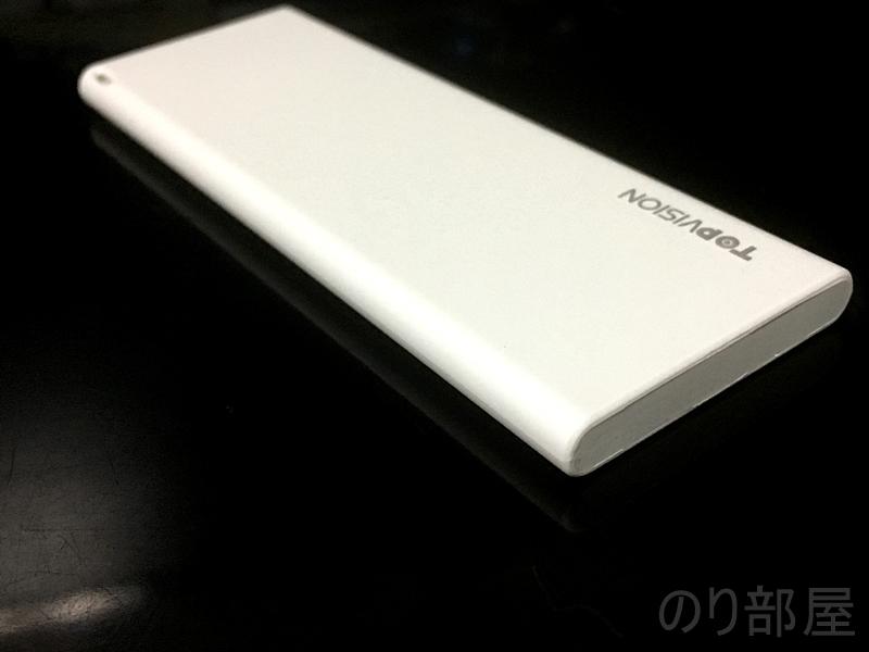 【徹底解説】TOPVISION モバイルバッテリー 3600mAh が普段使い・持ち運びで最強にオススメ!薄くて(7mm)と軽い(60g)!!