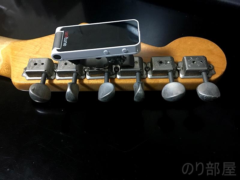 Fender Stratcasterに取り付ける【問題解決】クリップチューナー前から見えなくして隠す方法。つけっぱなしのダサさを解決!? 簡単・無加工。
