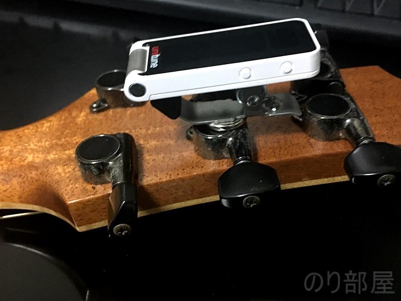 Yokoyama Guitarにマグネットチューナーを貼り付ける 【問題解決】クリップチューナー前から見えなくして隠す方法。つけっぱなしのダサさを解決!? 簡単・無加工。