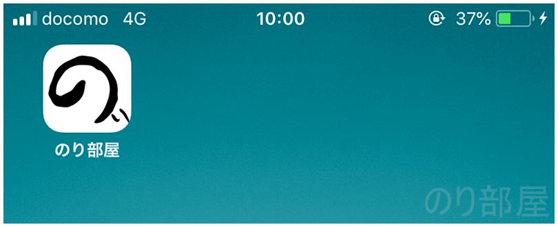 30分後 【実測】ALPHA MINI モバイルバッテリーの充電時間はどれくらい? 【徹底解析】薄い(6mm)・軽い(66g)のモバイルバッテリー「ALPHA MINI」が安くて超おすすめ! iPhone・Android対応【ケーブル一体型】