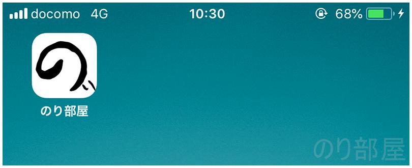60分後 【実測】ALPHA MINI モバイルバッテリーの充電時間はどれくらい? 【徹底解析】薄い(6mm)・軽い(66g)のモバイルバッテリー「ALPHA MINI」が安くて超おすすめ! iPhone・Android対応【ケーブル一体型】