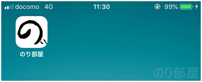 120分後 【実測】ALPHA MINI モバイルバッテリーの充電時間はどれくらい? 【徹底解析】薄い(6mm)・軽い(66g)のモバイルバッテリー「ALPHA MINI」が安くて超おすすめ! iPhone・Android対応【ケーブル一体型】
