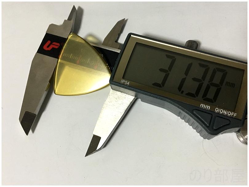 ぴっく屋さん「三角・UL-1」の縦のサイズ【徹底比較】ぴっく屋さんのウルテムと50円のMLピックのウルテムを比較!どちらが良い悪いオススメ?安いのは〇〇!