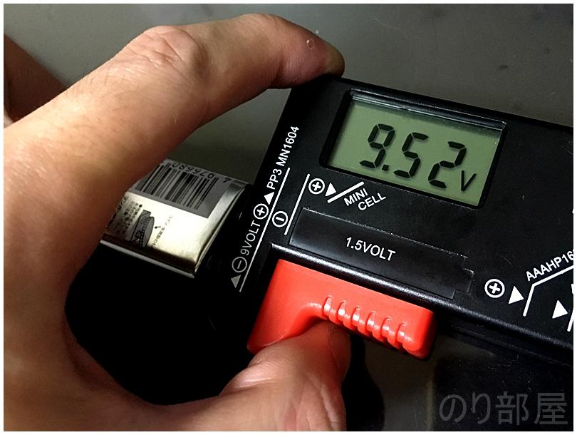 9V角形電池を計測する時は、バッテリーチェッカーの横の部分を使います。 エフェクターで使う9V角形電池を測定する 【徹底解説】242円の電池残量を計測するバッテリーチェッカーが安くてオススメ! ギター・ベース・エフェクターの電池の残りを確認するのに便利なバッテリーテスター!【電池チェッカー 】