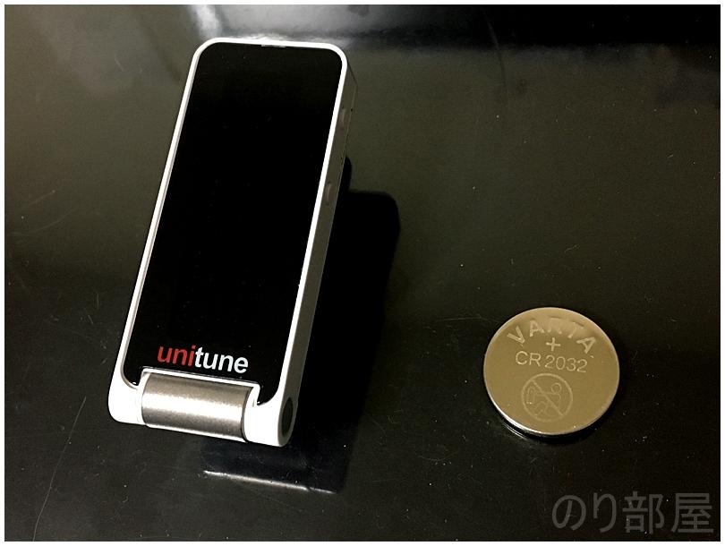 電池残量を計測するバッテリーチェッカー でチューナーなどで使われるボタン型電池(CR2032)を測定する 【徹底解説】242円の電池残量を計測するバッテリーチェッカーが安くてオススメ! ギター・ベース・エフェクターの電池の残りを確認するのに便利なバッテリーテスター!【電池チェッカー 】