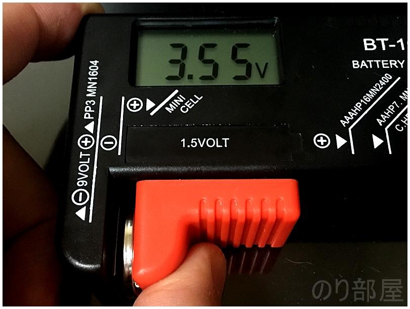 tc electronic UNITUNE CLIP クリップチューナーなどで使われるボタン型電池(CR2032)を測定する 【徹底解説】242円の電池残量を計測するバッテリーチェッカーが安くてオススメ! ギター・ベース・エフェクターの電池の残りを確認するのに便利なバッテリーテスター!【電池チェッカー 】