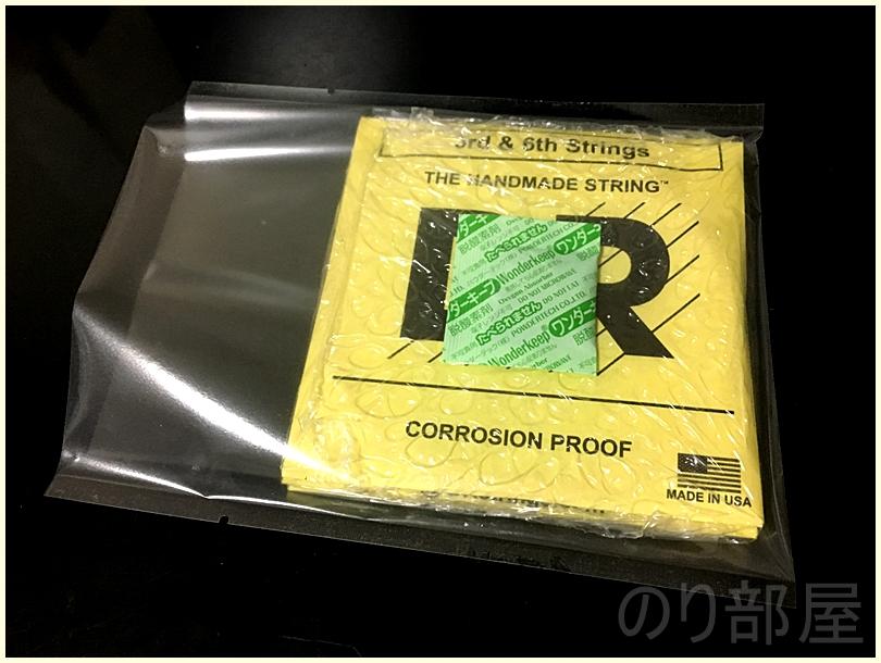 DR RARE RPM12 アコースティックギター弦 除湿をするためシリカゲル(除湿剤)と酸化を防ぐために脱酸素剤を用意 弦を錆びさせない方法】DR RARE 805円(税込) RPM12 12-54 Light アコースティックギター弦【真空パック】