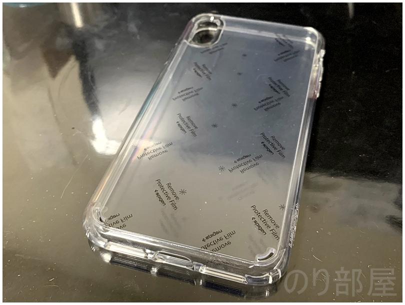 スマホケース【徹底解説】iPhone XS Max スマホケースは「Spigen ウルトラ・ハイブリッド」がオススメ! クリアで衝撃に強く傷もつかないリングも付けやすい安心のブランド!