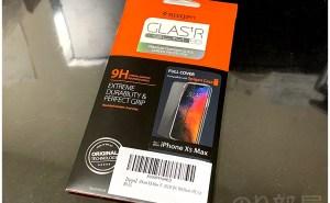 Spigen 全面保護フィルム ガラスフィルム FC HD Blackを開封します。 【徹底解説】iPhone XS Max 液晶保護フィルムは「Spigen ガラスフィルム FC HD Black」がオススメ! ケースとの干渉もなく指紋も付かずいつでもサラサラで衝撃に強く傷もつかない安心のブランド!