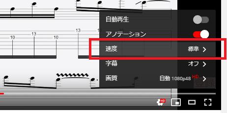 【TAB】Sea Of Lies (Intro) / Symphony X イントロ部分がテクニカルで小指の練習・タッピング練習に最適でオススメ!