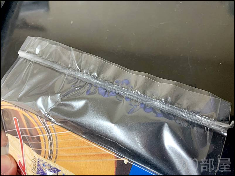 La Bella 7GPM アコースティックギター弦の酸化を防ぐための封をする【真空パック】【真空パック】La Bella 7GPM   890円(税込) 13-56 ラベラ  Phosphor Bronze Medium アコースティックギター弦【弦を錆びさせない方法】