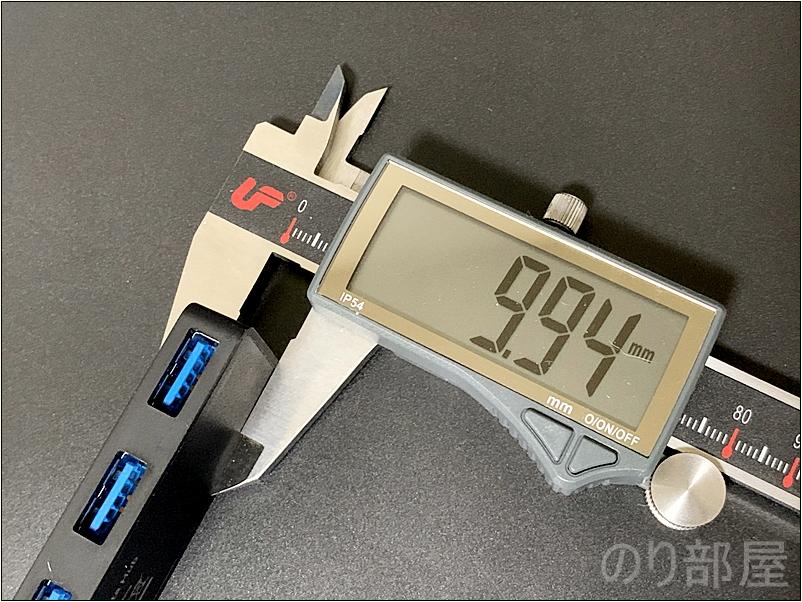 厚さは9.94mm=0.99cm【実寸】Anker USB3.0 ハブ ウルトラスリム 4ポート高速ハブ の大きさ・サイズは超コンパクト! 【徹底解説】Anker USB3.0 ハブが小さくて軽くて安くてオススメ!使い方や付属品、大きさ重さ値段を解説!【ウルトラスリム 4ポートハブ】