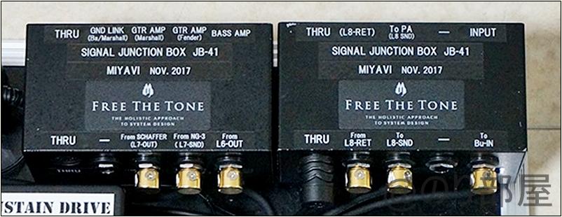 Free the Tone JB-41 【ジャンクションボックス】 MIYAVIさんの 本人使用エフェクターのツマミ・ノブの位置 【徹底紹介】MIYAVIのエフェクターボード・機材を解析!ツマミ・ノブの位置も分かる!ギターを支える足元の機材の数々を紹介! #MIYAVI #ギター #エフェクター【金額一覧】