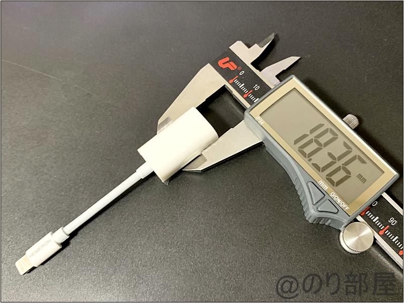 サイズ・大きさ、重さは小さくて軽くてオススメ! iPhoneで充電とイヤホンを同時にできるHEMERON 純正品変換ケーブル・Y Cable 2in1の本体【徹底紹介】iPhoneで充電とイヤホンを同時にできるiPhone変換ケーブル・Y Cable 2in1がオススメ! ゲーム・Youtubeやツイキャス・動画を見る聴くのに便利!