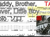 【TAB】絶対弾ける Daddy, Brother, Lover, Little Boy - Mr. Big ギターソロの練習方法【Paul Gilbert】