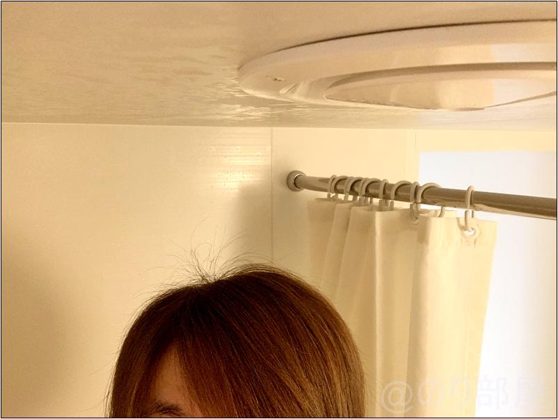 天井が低い。サンシャインシティプリンスホテルの部屋・客室のバスルーム・トイレ・アメニティ  【感想】サンシャインシティプリンスホテルの部屋がキレイで景色が良くてオススメ!サンシャインで遊ぶ人・家族には最高!【評価・口コミ】