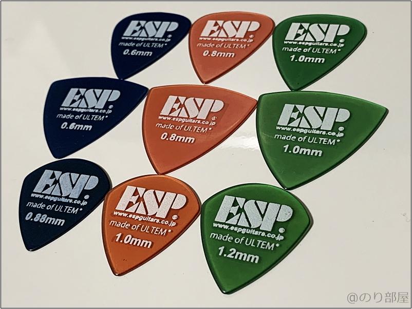 【徹底解説】ESPウルテムピック解説!50円の同じ素材・サイズのピックも紹介!?ティアドロップ(PT-PSU)・トライアングル(PD-PSU)・JAZZ型(PJ-PSU)の大きさ・厚さ計測比較! オススメのピック!【イーエスピー・ギター】