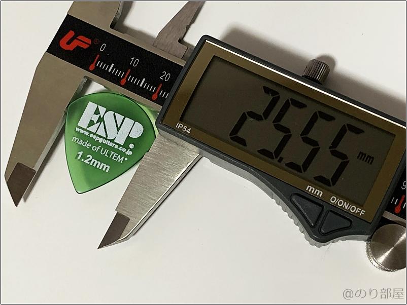 横。ESP イーエスピー PJ-PSU ウルテム JAZZ型 ピック の大きさ・サイズ【徹底解説】ESPウルテムピック解説!50円の同じ素材・サイズのピックも紹介!?ティアドロップ(PT-PSU)・トライアングル(PD-PSU)・JAZZ型(PJ-PSU)の大きさ・厚さ計測比較! オススメのピック!【イーエスピー・ギター】