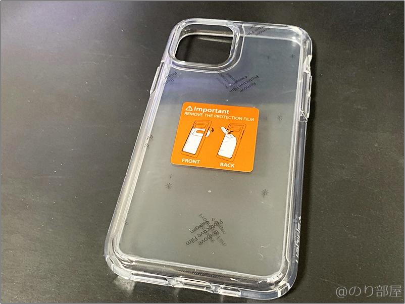 「Spigen ウルトラ・ハイブリッド(クリスタル ・クリア)」のスマホケース全容・サイズ・重さ【徹底解説】iPhone 11 proのオススメのケース・保護フィルムは「Spigen ウルトラ・ハイブリッド」と「Spigen ガラスフィルム GLAS.tR SLIM」!干渉もなくて丈夫で傷もつかない!【シュピゲン】