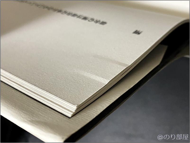100均 「見出しクリップ」は本に傷がつくので本や紙には使わない方が良い! 【ダイソー】【100均】「見出しクリップ」の使い心地・感想。本には使えないけどオススメの使い方を紹介。【ダイソー・DAISO、文房具】