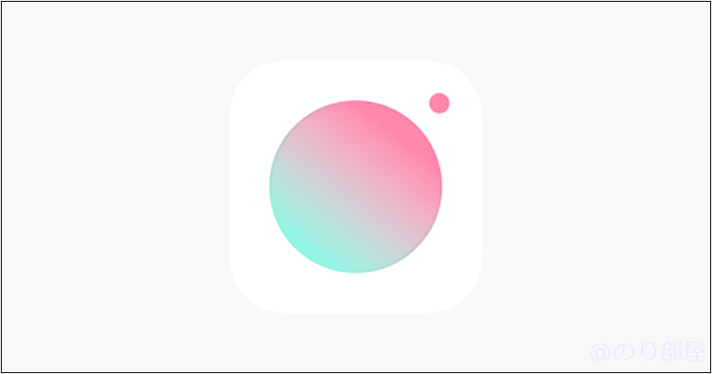 Ulikeでシャッター音を消して無音で撮る方法。有村藍里 使用のオススメのアプリの音を消す「ミュート撮影」が便利!【自撮りで盛れるカメラ】