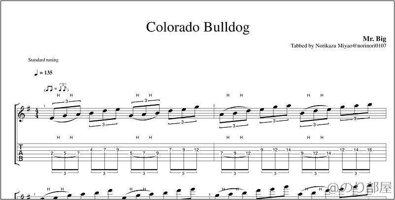 【TAB】絶対弾けるColorado Bulldog Intro - MR.BIG(Paul Gilbert) の練習方法。ポールギルバートの難しいワイドストレッチギターイントロを覚えるのにオススメ!