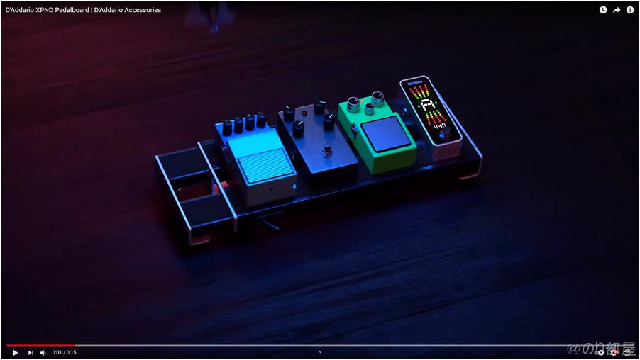 ダダリオ XPND エフェクターボードの動画で見る便利さ ダダリオ XPND ペダルボードがスゴイ! エフェクターボードを伸ばせて伸縮自在で便利でオススメ!【D'Addario XPND Pedalboard】