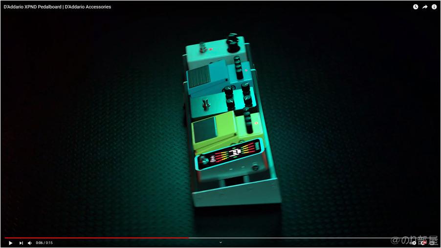 ダダリオ XPND エフェクターボード斜めになっているので踏みやすくなる ダダリオ XPND ペダルボードがスゴイ! エフェクターボードを伸ばせて伸縮自在で便利でオススメ!【D'Addario XPND Pedalboard】