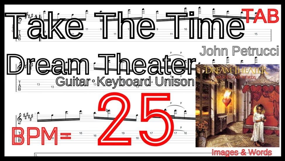 【BPM25】Take the Time ギター TAB / Dream Theater ユニゾン John Petrucci Guitar・Keyboard Unison TAB【ピッキング練習】【TAB】Take the Time / Dream Theaterをギターで絶対弾ける練習方法。激ムズユニゾンでピッキングとスキッピングを練習!!【動画】