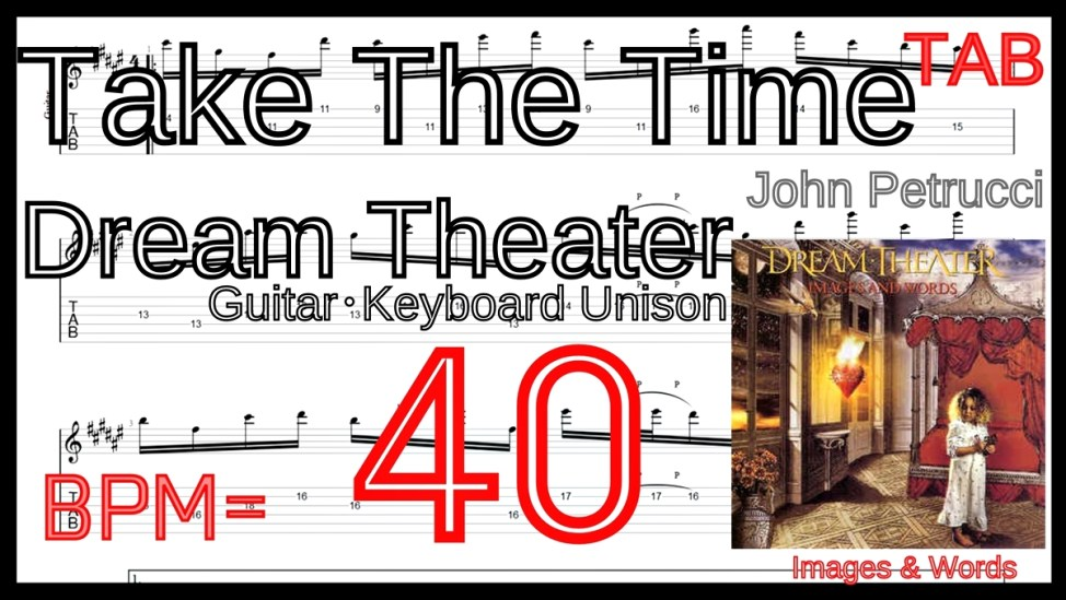 【BPM40】Take the Time ギター TAB / Dream Theater ユニゾン John Petrucci Guitar・Keyboard Unison TAB【ピッキング練習】【TAB】Take the Time / Dream Theaterをギターで絶対弾ける練習方法。激ムズユニゾンでピッキングとスキッピングを練習!!【動画】