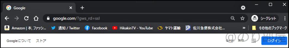 【ブックマークバー整理術】表示の文字を消してアイコンだけにして見やすくする方法。ファビコンを大量に並べて使いやすくわかりやすくメニューバーを編集する簡単なやりかた。【Google Chrome・Microsoft Edge・Internet Explorer】