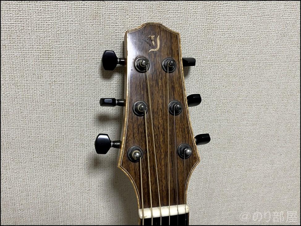 Yokoyama Guitars・アコースティックギターにLOCK PICKを装着してみます 「LOCK PICK(ロックピック)」を徹底解説!なくさないピックが超便利で初心者にオススメ!メリットとデメリットを紹介!【ピック隠し】