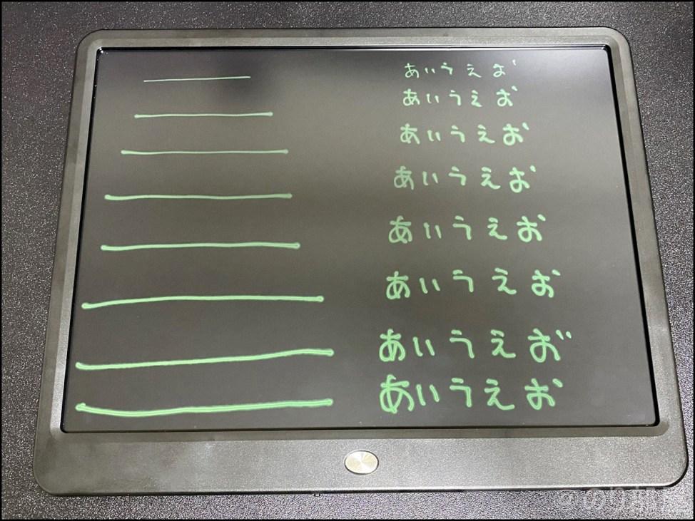 15インチ電子メモパッドの書き心地や表示され方・見た目【デジタルメモ】【徹底解説】15インチ電子メモパッドのメリット・デメリット。使い心地や大きさ価格などを紹介!