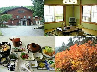 温泉旅館 岳の屋