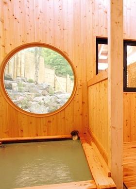 温泉宿 青葉荘の浴室