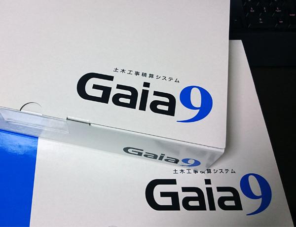 gaia9