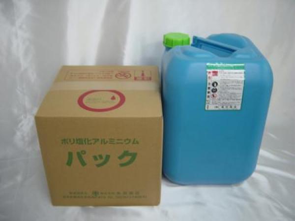 水道用ポリ塩化アルミニウム