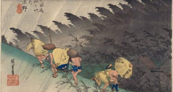 突発的な雨