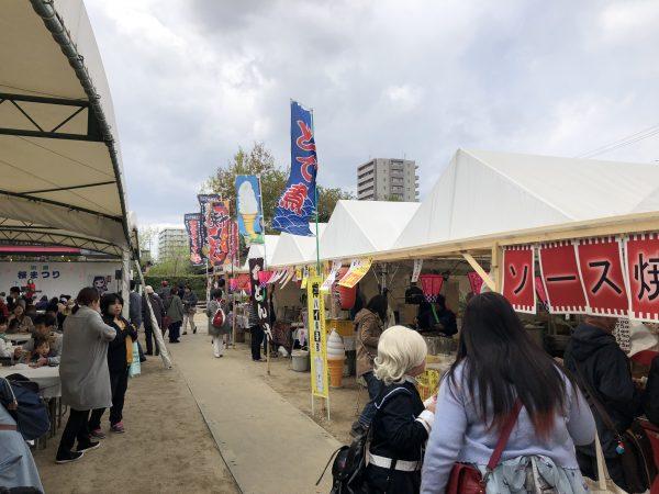 岩倉桜祭り 屋台
