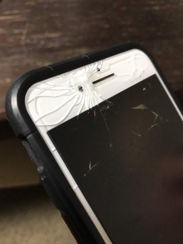 携帯割れる