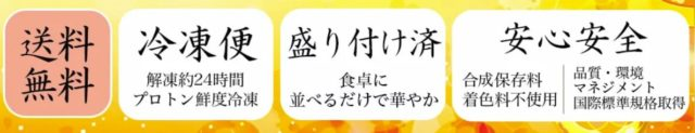 2019 おせち通販 安い 1万円以下 正直屋
