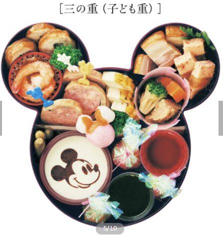2019 おせち通販 人気 口コミ ランキング 冷凍 ベルメゾン ディズニー