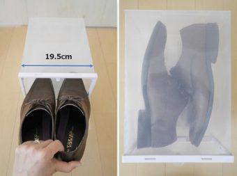 ロッカー 整理 会社 職場 靴 収納 狭い 細い 整理 100均 グッズ 100円 百均 ヒャッキン アイテム マグネット 中身 防災グッズ 常備 必要 置いておく 準備 便利 裏技 つっぱり棒 棚 作る