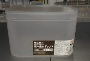 100均 収納 ボックス おすすめ ダイソー daiso 積み重ねBOX ボックス サイズ 画像 写真 実例 百均 100円 ヒャッキン キッチン 洗面所 冷蔵庫 仕切り 引き出し 深型 浅型 ペンスタンド