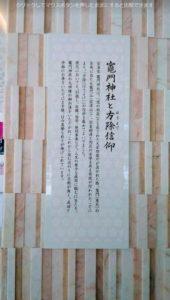 恋愛成就 縁結び 竈門神社 神社 福岡県 太宰府市 行き方 アクセス パワースポット 九州