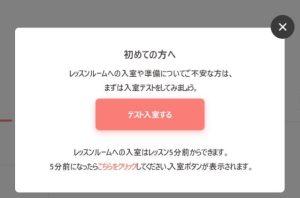 ヨガ SOELU ソエル 自宅 オンラインヨガ 無料体験 口コミ レポート