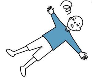 頭をぶつけた 対処法 病院 救急車 冷やす 大人 子供 高齢者 転倒