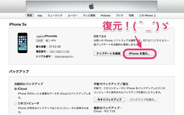 スクリーンショット_2013-11-10_16.30.35-9
