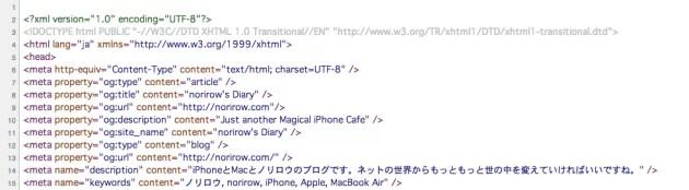 スクリーンショット 2013-01-14 22.55.42